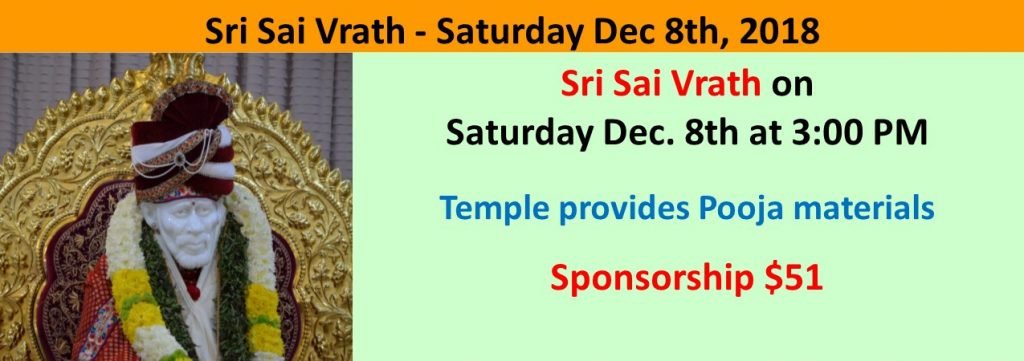 Sai Vrath @ Sai Temple