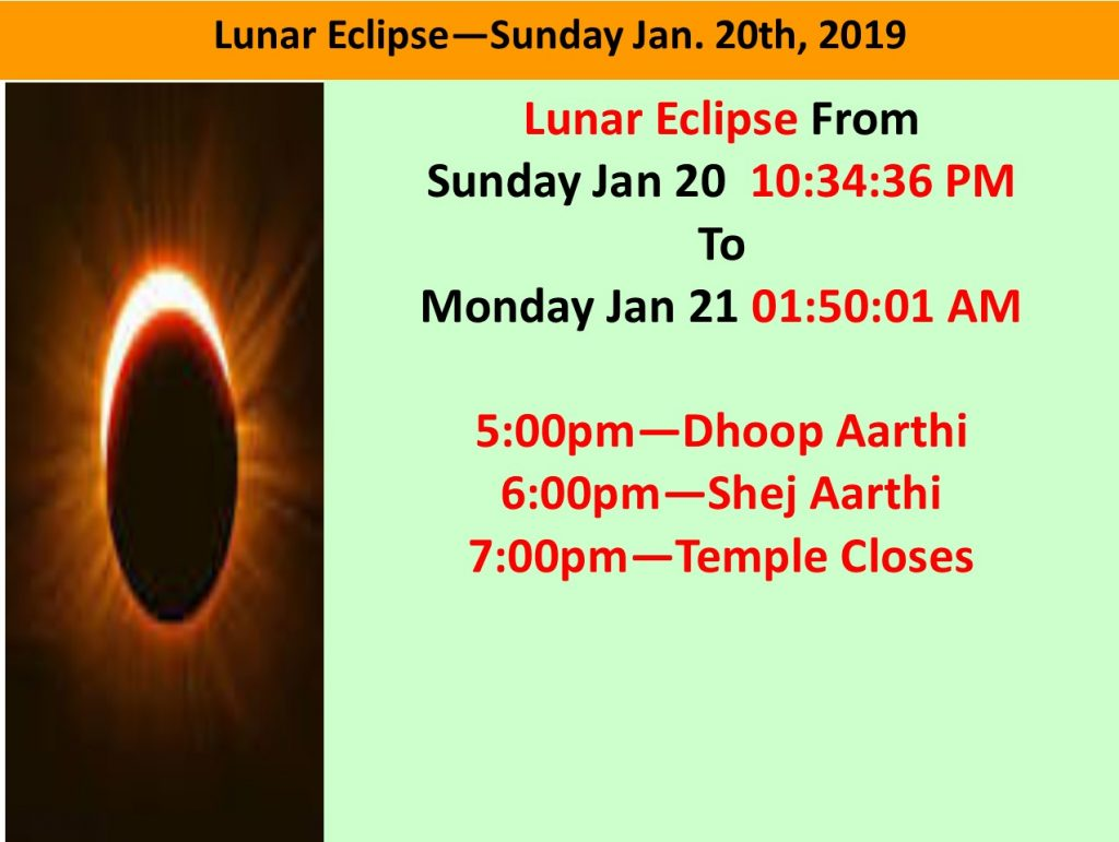 Lunar Eclipse - Temple Closes at 7PM