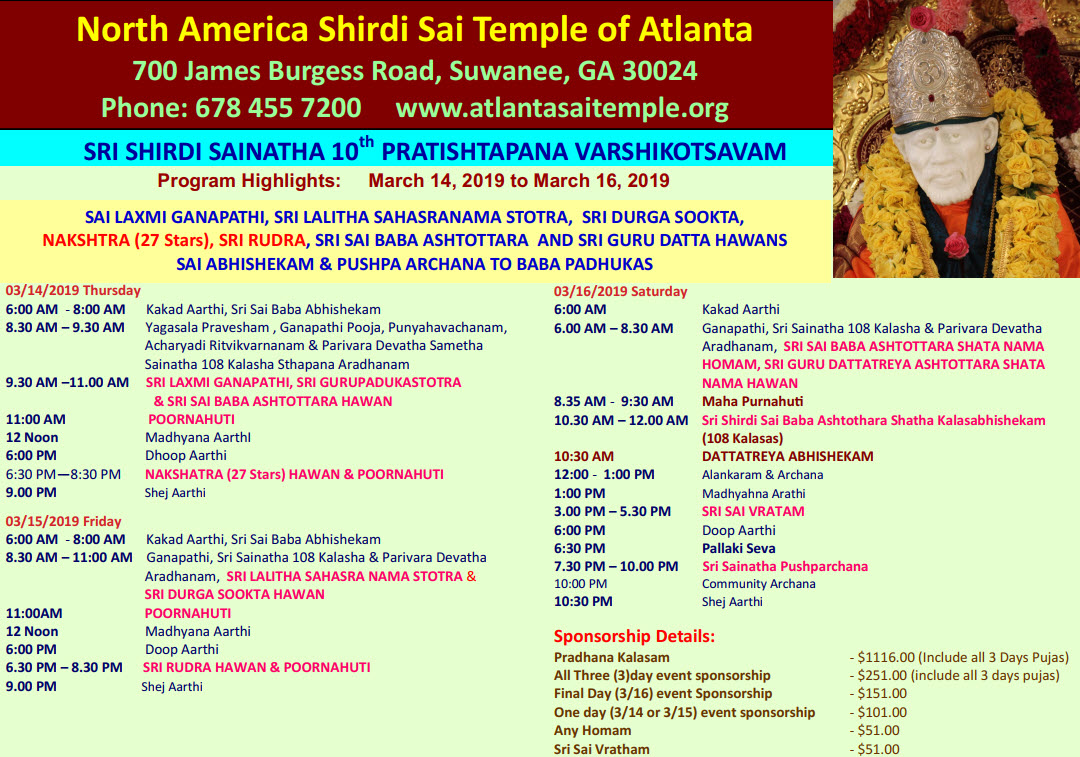 Atlanta Sai Temple 10th Anniversary Program