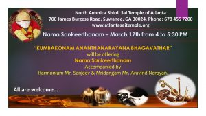 NAMA SANKEERTHANAM - March 17th 4:00pm - 5:30pm
