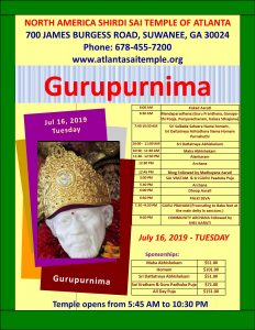 Guruprunima Tuesday July 16, 2019 - more details in below flyer