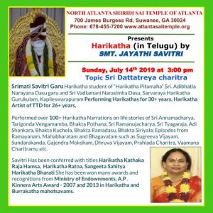 Harikatha by Smt. Jayathi Savithri on July 14th from 3pm to 5pm (Topic: Sri Dattatreya Charitra)