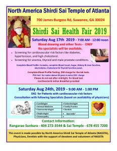 Shirdi Sai Health Fair 2019 - Saturday Aug 24th - 9am to 1pm - EKG and Consultation