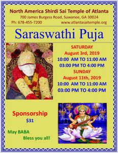 Saraswathi Puja - Saturday, Aug 3rd @ 10am-11am and 3pm-4pm