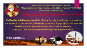 Carnatic Vocal concert - Sunday, August 18th 4pm to 5:30pm