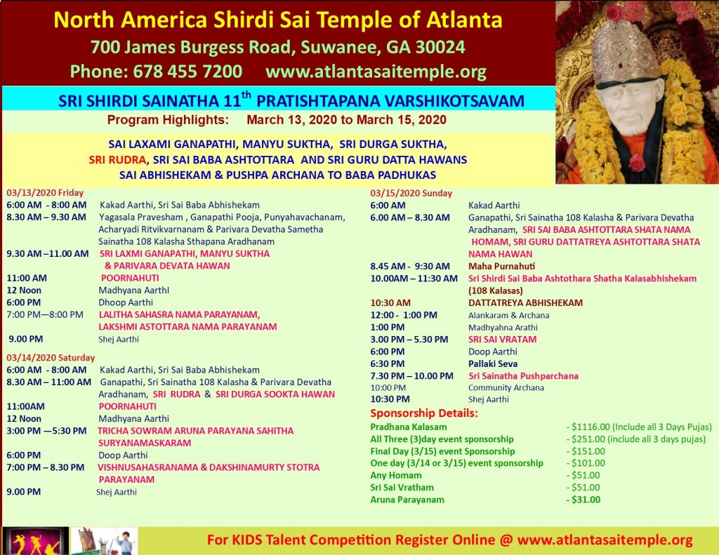 SRI SHIRDI SAINATHA 11th PRATISHTAPANA VARSHIKOTSAVAM