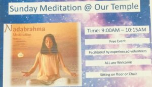 Nadabrahma Meditation on Sundays at 9am