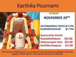 Karthika Pournami - Sunday Nov 29th, 2020
