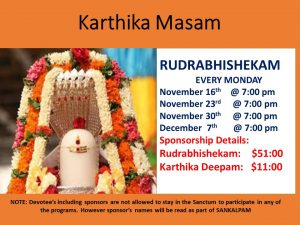 Karthika masa Rudrabhishekam - All Monday's from Nov 16th to Dec 7th, 2020