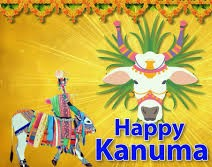 FRIDAY JANUARY 15TH, 2021 - KANUMA CELEBRATIONS