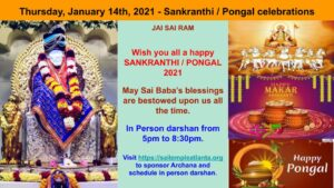 Thursday, January 14th, 2021 - Sankranthi / Pongal celebrations